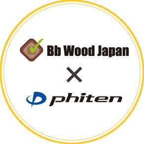 BbWoodJapan × Phiten