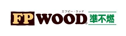 不燃木材FPWOOD不燃